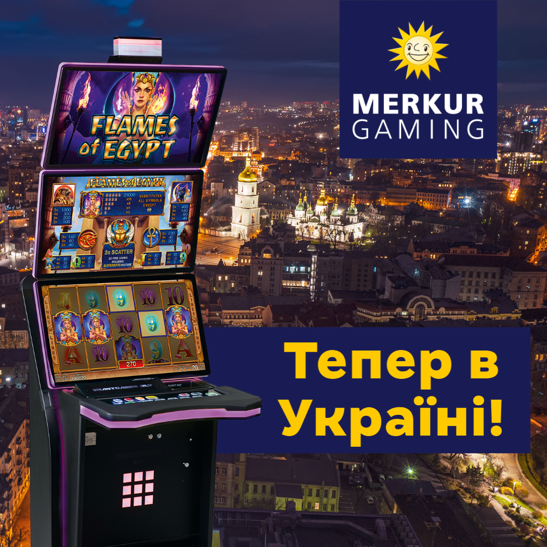 Merkur Gaming exhibitor of Gaming Industry Ukraine